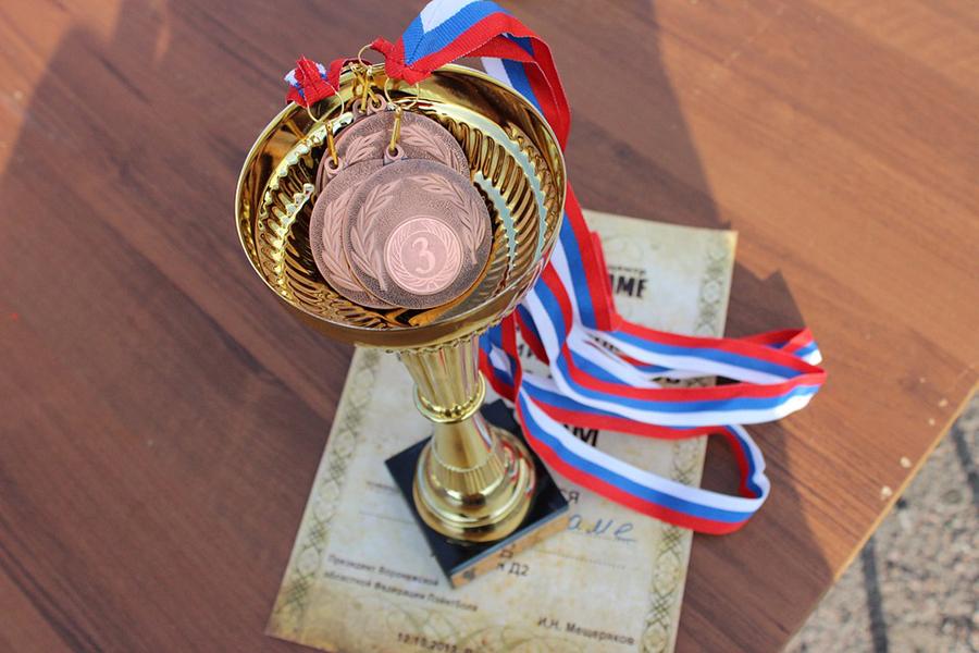 Médailles et Trophées
